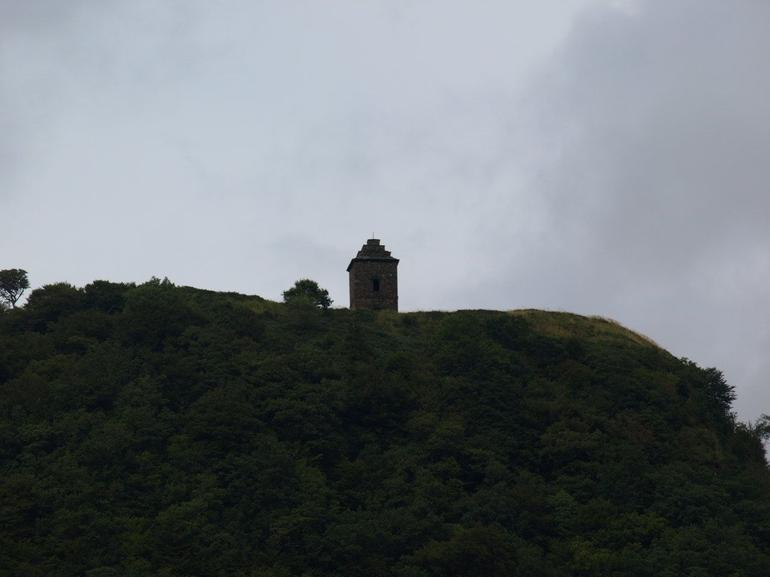 Watch tower of the Argyll's Castle - Edinburgh