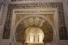 Photo of Seville Cordoba Day Trip from Seville Altar area in Mezquita Mosque