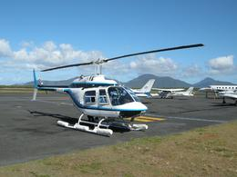 Helicopter landed at Cairns airport, MIRAN S - November 2008