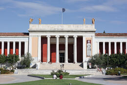 Photo of   National Archaeological Museum of Athens