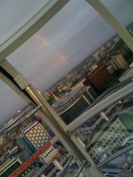How lovely! We saw a rainbow when we were on the London Eye - November 2009