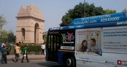 Photo of New Delhi Delhi Super Saver: Hop-On Hop-Off Tour and Skip-the-Line World Heritage Site Tickets India Gate