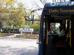 Photo of New Delhi Delhi Super Saver: Hop-On Hop-Off Tour and Skip-the-Line World Heritage Site Tickets Indira Gandhi Museum