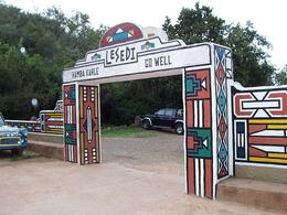 Photo of   Lesedi Cultural Village