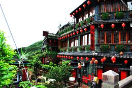 Photo of Taiwan Chiufen Village (Jiufen) and Northeast Coast Half-Day Tour from Taipei old house in Jiufen Village