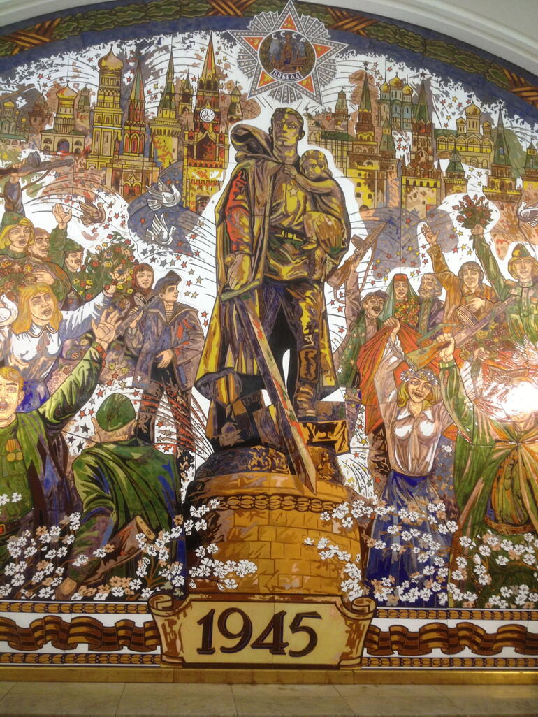 Metal mosaic in Park Pobyedi (Victory Park) Metro stop - Moscow