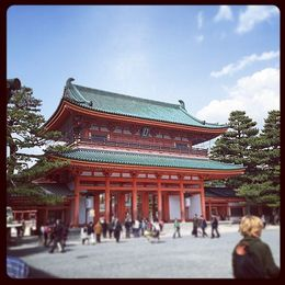 The Heian Shinto Shrine. , Benjamin P - May 2015