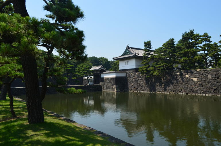 Tokyo Imperial Palace - Tokyo