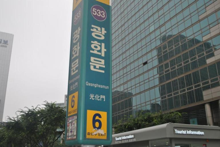 Seoul walking tour - Seoul