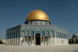 Dome of the Rock, Jerusalem Old City - November 2011