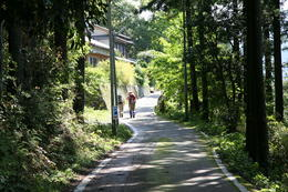 Photo of Kyoto 3-Day or 4-Day Self-Guided Hike on Kumano Kodo Pilgrimage Route Including Lodging and Transport walk through a nostalgic village