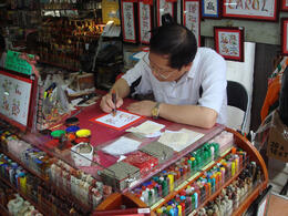 Photo of   Artist at Stanley Market