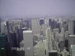 Photo of New York City Empire State Building Tickets - Observatory and Optional Skip the Line Tickets Hmm...