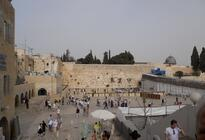 Photo of Jerusalem Western Wall