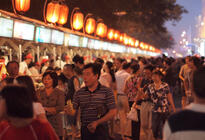 Photo of Beijing Dong Hua Men Night Market