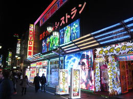 Photo of   Robot Restaurant Building front