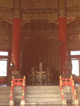 Photo of Beijing Imperial Beijing Private Tour: Forbidden City, Tiananmen Square and Jingshan Park with Lunch Temple
