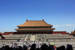 Photo of Beijing Private Custom Tour: Beijing in One Day Beijing's Forbidden City