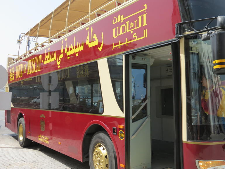 The buses have great commentary which is informative and educational. They are also air conditioned and very comfortable.