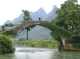 Photo of Yangshuo Yangshuo Kayaking Adventure on the Li River Bridge