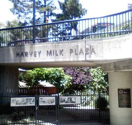 The Harvey Milk Plaza - June 2013