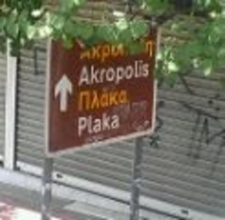 Acropolis this way - Athens