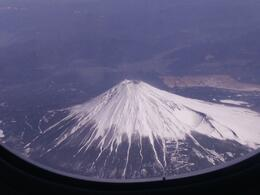 Photo of Tokyo 2-Day Mt Fuji, Hakone and Bullet Train Tour from Tokyo Mt Fuji from above