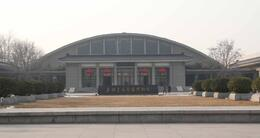 Photo of Xian Small-Group Tour to the Terracotta Warriors and Hot Springs Spa from Xi'an Facade
