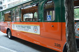 Photo of Boston Boston Hop-on Hop-off Trolley Tour A very bumpy trolley
