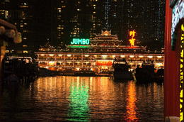 Photo of Hong Kong Hong Kong Sunset Cruise plus Dinner at the Jumbo Floating Restaurant DSC01486