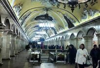 Photo of Moscow The Moscow Metro