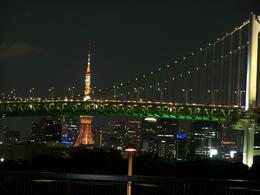 Photo of Tokyo Tokyo Bay Dinner Cruise Rainbow Bridge