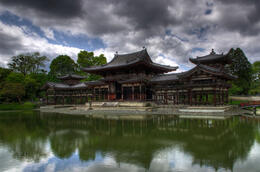 Photo of   Byodo-in Temple, Kyoto