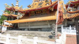 Photo of Taipei 5-Day Best of Taiwan Tour from Taipei: Sun Moon Lake, Taroko Gorge, Kaohsiung and Taitung Jiji Wuchanggong Taoist temple collapsed in 1999 from 7.7 earthquake.