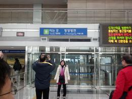 Empty train station to North Korea, Katie H - June 2014
