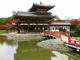 Photo of   Phoenix Hall, Byodo-in Temple, Kyoto