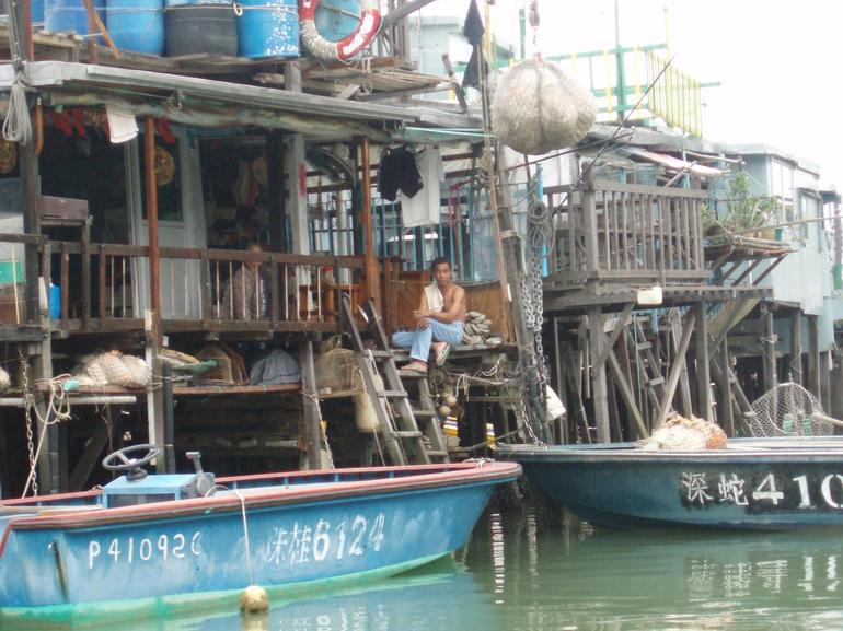 Fishing Village, Lantau Island, Hong Kong - Hong Kong