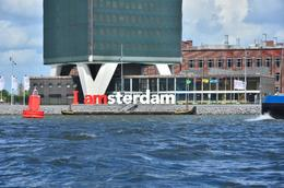 Photo of Amsterdam Highlights of Amsterdam Sightseeing Cruise i amsterdam