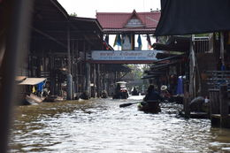 Photo of   Floating market entrance