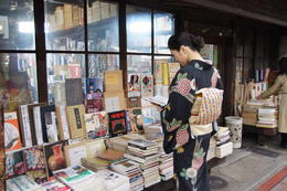 Gion Shopping, Bing - April 2013