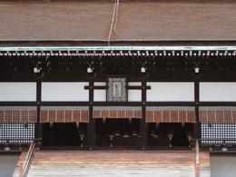 Kyoto Imperial Palace (glimpse of the interior), Krishnan Vaitheeswaran - April 2010