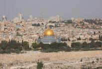 Photo of Tel Aviv Highlights of Israel Day Trip from Tel Aviv: Jerusalem and the Dead Sea