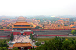 Photo of Beijing Viator VIP: Beijing's Forbidden City with Special Viewing of Treasure Gallery and the Great Wall Ruins at Badaling Viator VIP: Beijing's Forbidden City with Special Viewing of ...