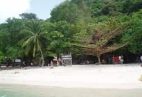 Photo of Koh Samui Ang Thong National Marine Park