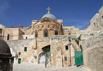 Photo of Jerusalem Via Dolorosa