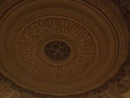 Photo of Paris After-Hours Tour: Opera Garnier in Paris Ceiling medallion