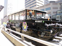 Photo of Boston Boston Duck Tour DSCI1141