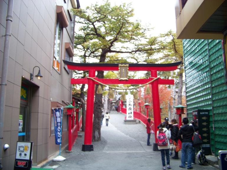 Entrance to shrine area - Tokyo