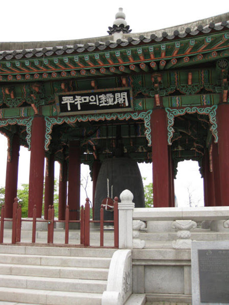 Peace Bell Shrine - Seoul