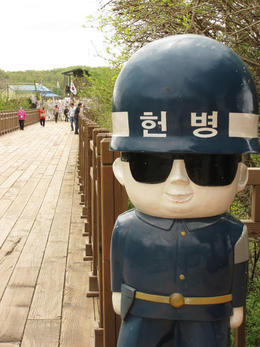Photo of Seoul DMZ Past and Present: Korean Demilitarized Zone Tour from Seoul IMG_1996